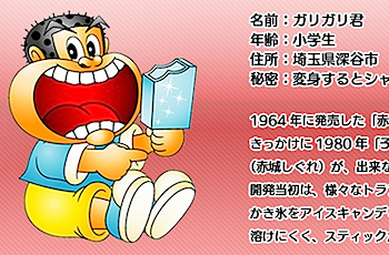 2010-08-05_0803.png