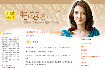 2010-08-17_1457.png