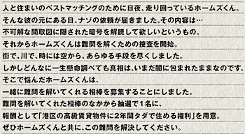 2010-08-23_1532.png