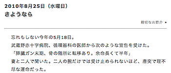 2010-08-26_1212.png