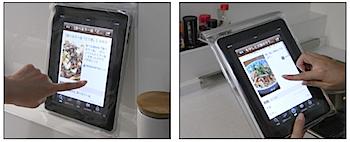 キッチンに最適! 濡れた手でケースの上から操作できるiPadケース「防滴くん」