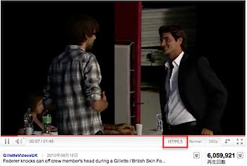 YouTubeの動画をHTML5プレーヤーで再生するリンク方法