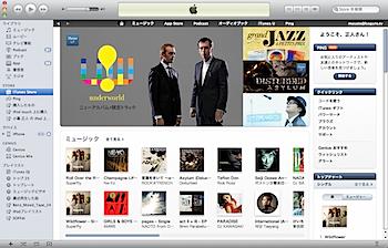 iTunes 10のSNS機能「Ping」を試してみた!
