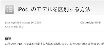 2010-09-02_1346.png