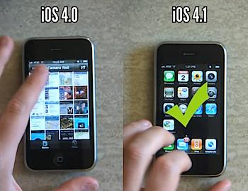 iPhone 3GのパフォーマンスをiOS 4.0とiOS 4.1で比較している動画