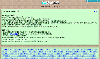 2010-09-15_1510.png