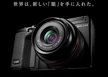 リコー「GXR」用単焦点レンズユニット「GR LENS A12 28mm F2.5」