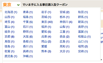 2010-09-22_1628.png