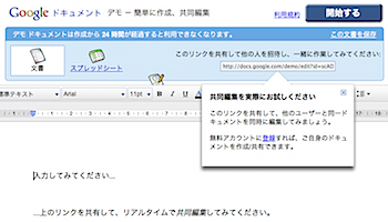 2010-09-27_1632.png