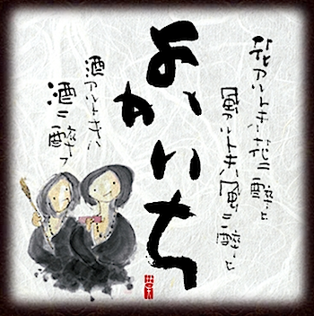 2010-10-06_0803.png