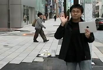 【動画】iPadを使ったマジック