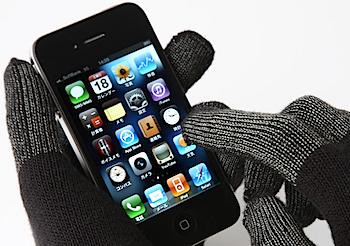 手袋をしたままiPhone操作ができる「iTouch Gloves」