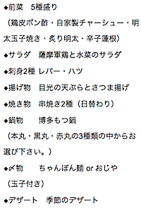 2010-10-21_1417.png