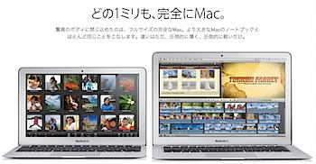 「MacBook Air」関連記事&動画&レビューなど