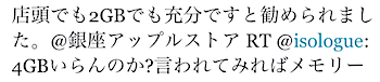 2010-10-28_0927.png