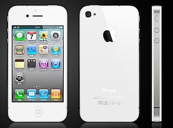 「iPhone 4」ホワイトモデルは発売中止か?