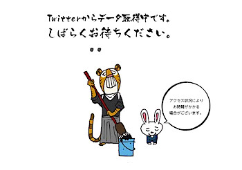 2010-11-02_1048.png