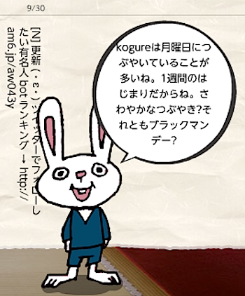2010-11-02_1300-1.png