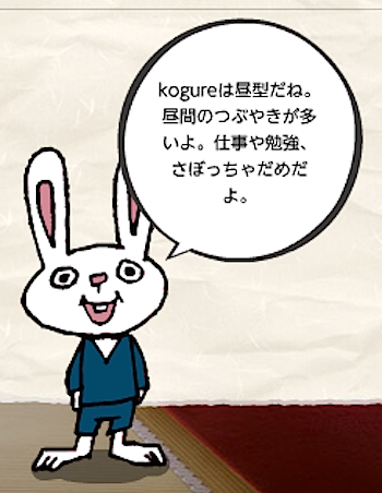 2010-11-02_1300.png