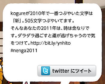 2010-11-02_1302-1.png