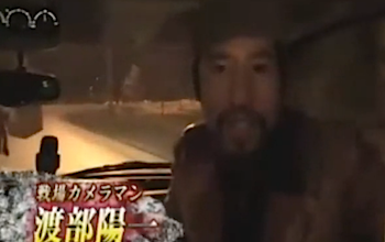 戦場カメラマン・渡部陽一、かつては普通に喋っていたらしい?