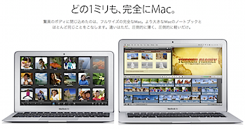 2010-11-05_1211.png