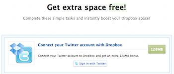 Dropboxの容量を無料で768MB増やす方法