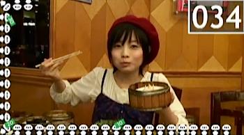 藤岡みなみのユニット「PANDA 1/2」のミュージックビデオ「中華街ウキウキ通り」を見ようじゃないか!