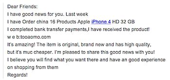 アクセスしただけでGmailアカウントを乗っ取ってスパムをばらまくサイト?