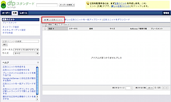 2010-11-30_1455.png