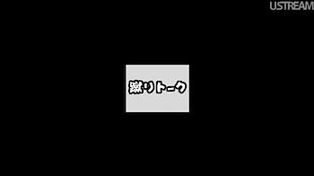 Ustreamで蹴りトーク「浦和の敵は浦和にあり」
