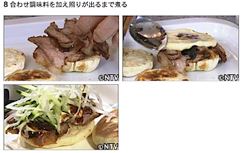 2010-12-01_0954-1.png
