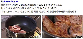 2010-12-01_0954.png