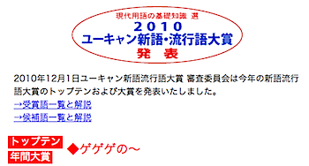 2010-12-03_1720.png