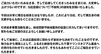 2010-12-07_1728.png