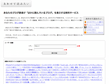 2010-12-09_1553.png