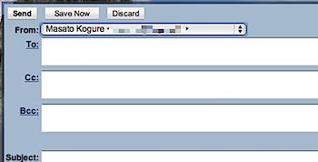 """「Gmail」""""CC""""""""BCC""""フィールドを入れて新規メールを作成するキーボードショートカット"""