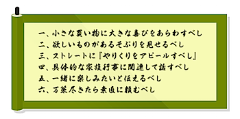 2010-12-16_1621.png