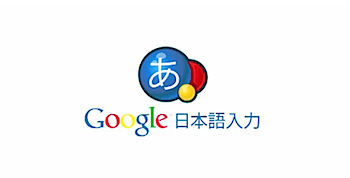 2010-12-20_1750.png