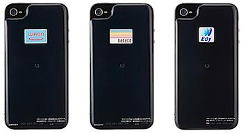 「電子マネーシール for iPhone 4」iPhone 4で電子マネーを利用可能に