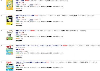 2010-12-29_1419.png