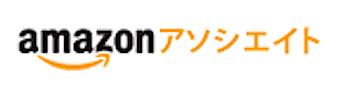 ネタフル経由でAmazonで目立って売れたモノまとめ2010
