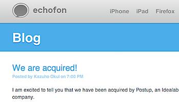 PostUp「Echofon」買収