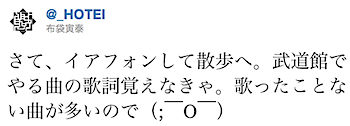 2011-01-13_1008.png