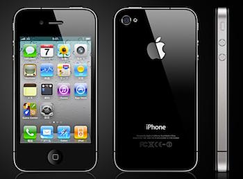 Appleのサイトから「iPhone 4」ホワイトモデルが消える