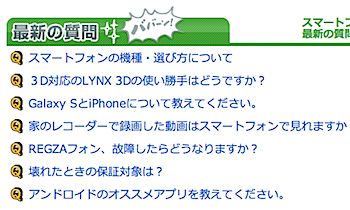 2011-01-18_1221-1.png