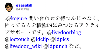 2011-01-19_1510.png