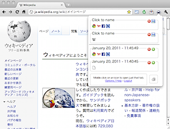 2011-01-20_1146.png