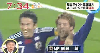 元浦和レッズコーチ・福田正博が解説「細貝のゴールはフィンケ監督の指導のおかげ」