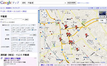 "Googleマップの""不動産検索機能""がサービス停止へ"